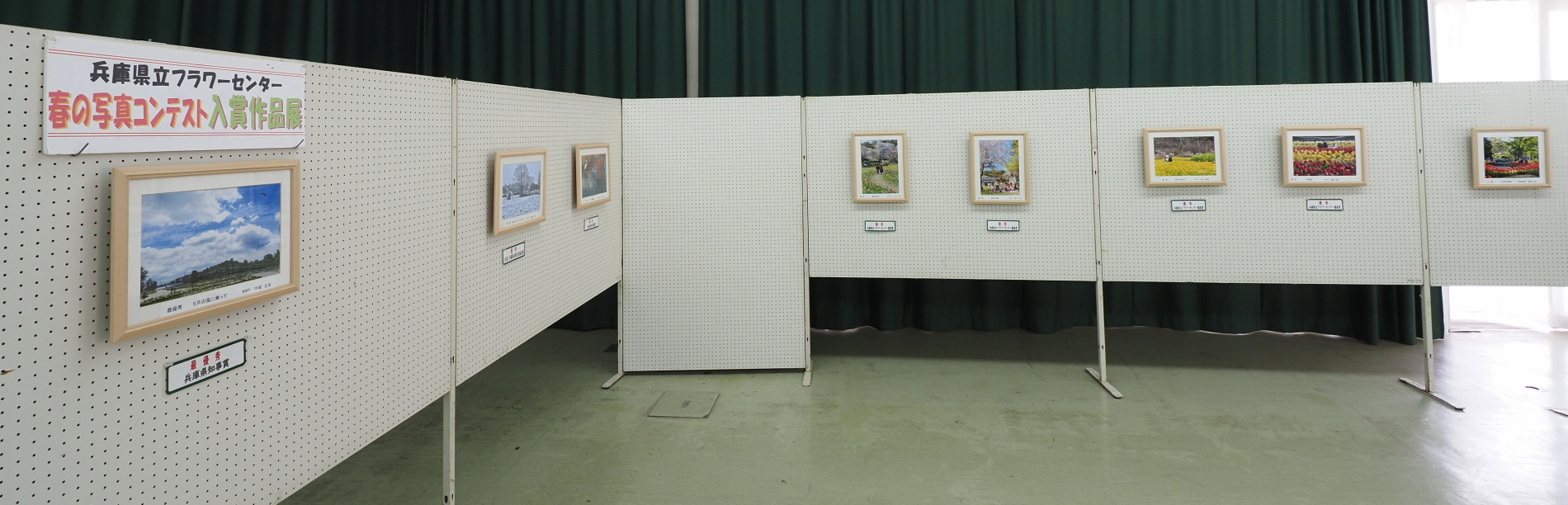 2021春の写真コンテスト入賞作品展